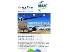 Tablet Preview of n-nafco.co.jp